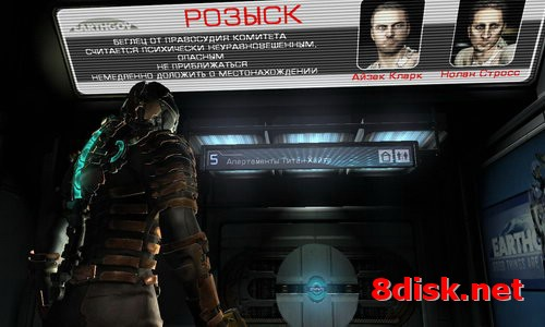 Dead Space 2 советы